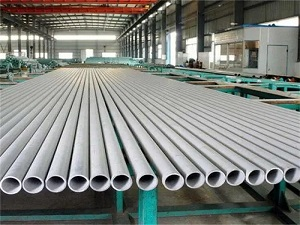 How to heat the stainless steel heat exchange tube?